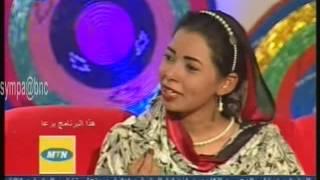 الشاعرة وئام كمال - عيونك - ريحة البن - الموسم الرابع - الحلقة 12