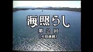 NHKで夜の11時台に放送されていたドラマです。堀井勝美が音楽を担当して...