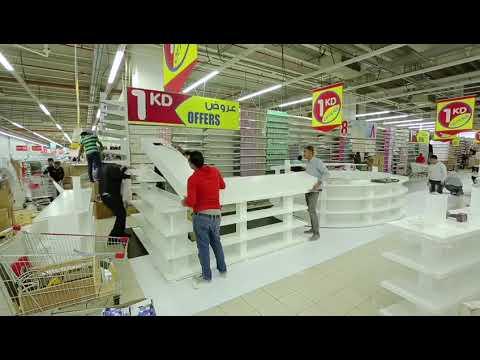 Essence Carrefour Market Ipencrushealpoonstoff