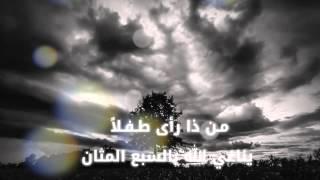 قصائد يسوعية في حب المحمدية | وجه أطل على الزمان