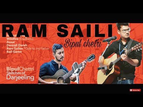 Guitar Beatboxing : Bipul Chhetri Guitar...