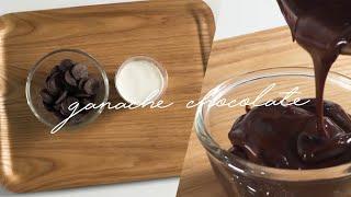 간단한 재료로 가나슈 만들기 노오븐베이킹 / 초보자베이…