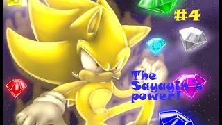 [Super Smash Bros] Vete abajo! Las reglas de Sonic.