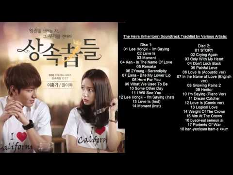 The Heirs Soundtrack Tracklist by Various Artists