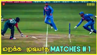Best Match of Indian Cricket Team in Tamil | IND vs BAN | Cricket Magnet | #TheMagnetFamily