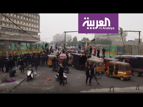 البحث عن -المجهول- الذي أراق دماء عشرات العراقيين في مجزرة ساحتي السنك والخلاني!!  - نشر قبل 10 ساعة