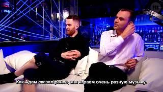 Интервью Hurts для MUZO FM 2017 русские субтитры