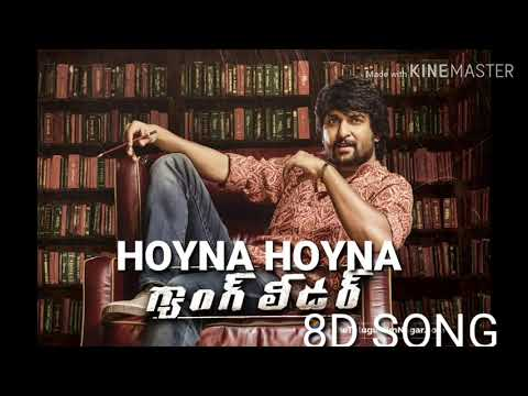 hoyna-hoyna-3d-song-|-nani-|-gang-leader-|-anirudh-|-hoyna-hoyna-8d-|-virtual-sorround