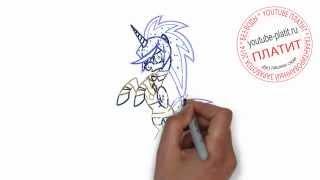 Пони принцесса Селестия и луна  Как нарисовать принцессу Луну видео(как нарисовать принцессу луну, как нарисовать пони принцессу луну, как нарисовать принцессу луну поэтапно,..., 2014-07-25T11:30:02.000Z)