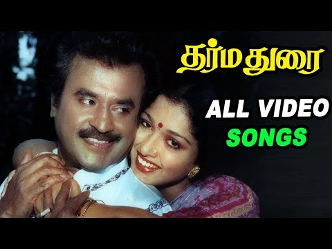 Rajini Songs | Dharmadurai Tamil Movie All Video Songs | Best Songs Of Ilayaraja | Dharmadurai Songs
