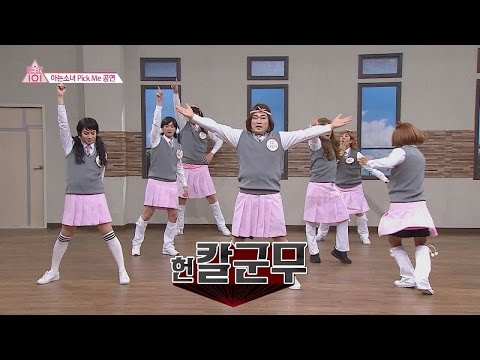 Not knowing the girls 'Pick Me' ♪ Idol debut, not UFC debut? Know your brother 23 times