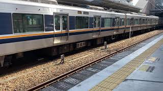 JR西日本 福知山線 321系 近アカD13編成 [G]普通 宝塚駅 停車
