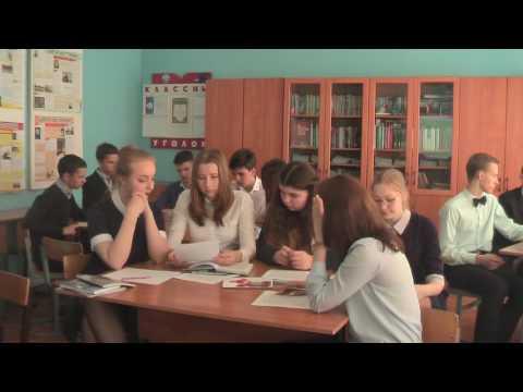 """Урок обществознания """"Правонарушения и ответственность"""", 9 класс"""