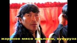 2012г ПЕРУ. Город КУСКО(, 2016-08-16T05:29:10.000Z)