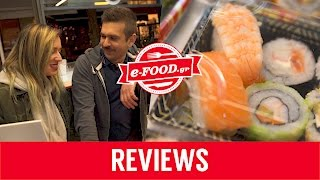 Mongo - Review by e-FOOD