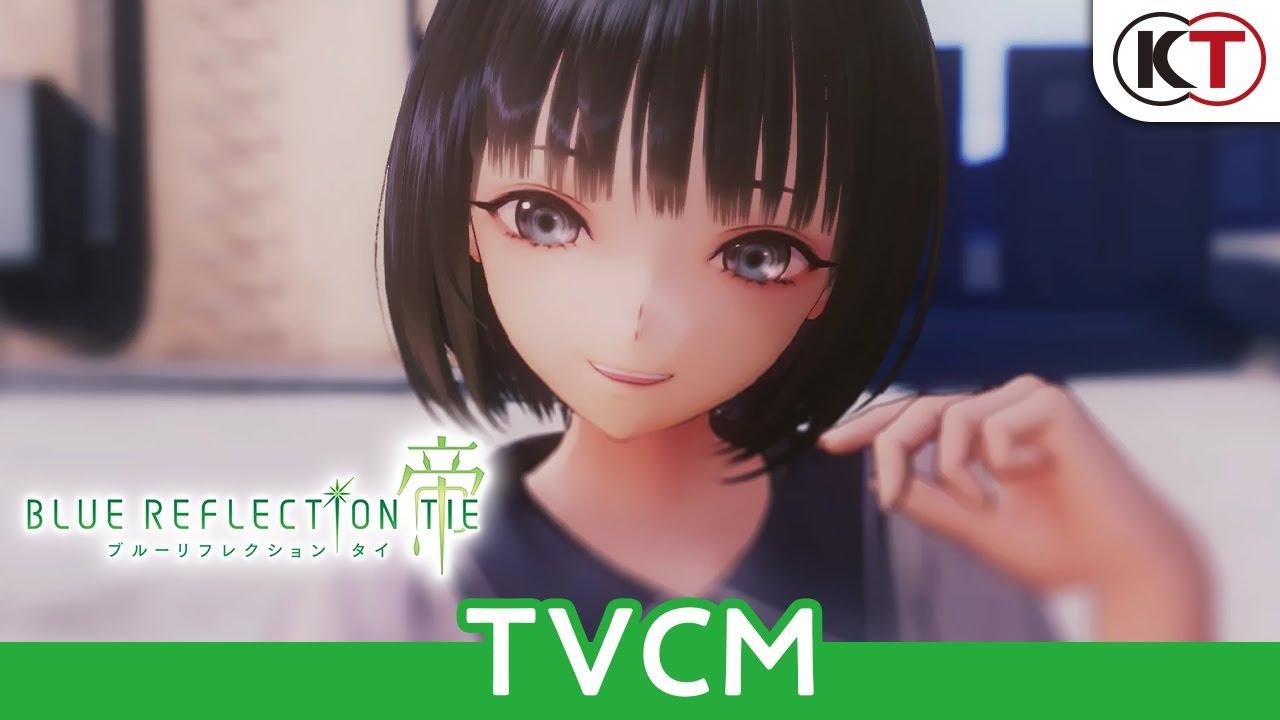 Download 『BLUE REFLECTION TIE/帝』TVCM