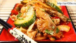 Кулинарные рецепты корейской кухни. Хе из рыбы видео рецепт