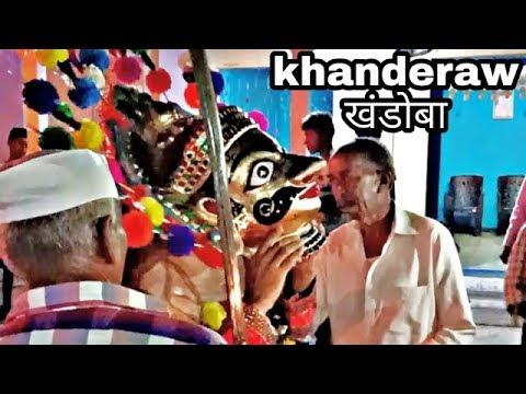 Bohada Festival Bharsatmet 2019 || KhandeRaw || खंडेराव