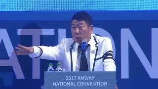 2017 암웨이 내셔널 컨벤션 - 스페셜 게스트 나카지마 가오루
