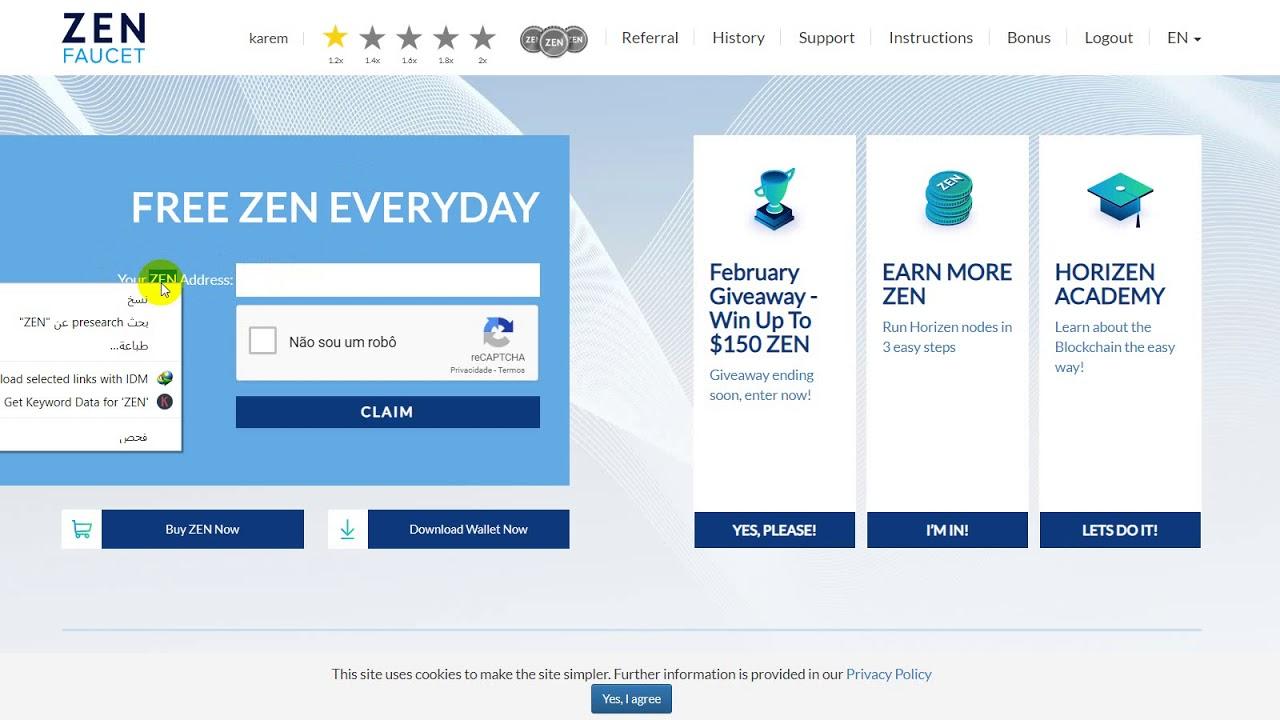 اربح عملة ZEN مجانا  واسحبها مباشره علي binance سعرها 11$ | الربح 2020