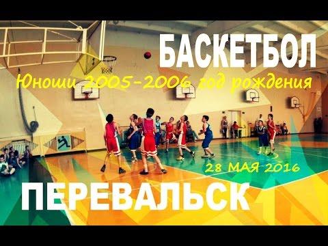 Новости Донбасса