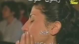 Bhebek Ya Syedet Lebnen Arabic Christian Song.mp3