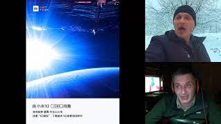 На Xiaomi Mi 10 Pro сфотографировали Солнце и Землю из космоса
