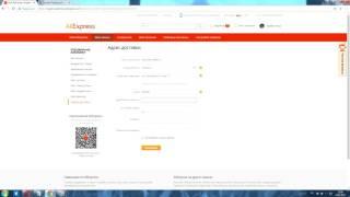 Адреса доставки на Aliexpress в Придністров'ї