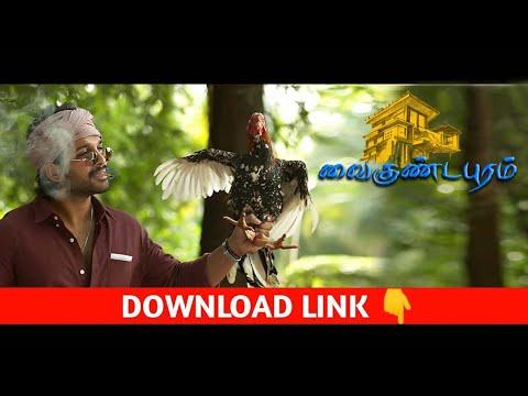 Download Ala Vaikunthapurramuloo Tamil Dubbed Movie ( Vaikundapuram Tamil Movie ) | Allu Arjun Tamil Movie