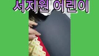[에듀카코리아] 피라믹스