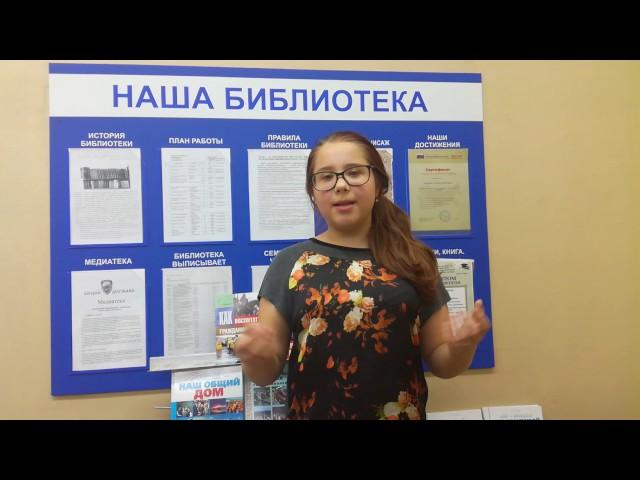 Изображение предпросмотра прочтения – КристинаСеменова читает произведение «Волк и Лисица» И.А.Крылова