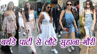 Suhana Khan, Gauri Khan and friends return from Alibaug; Watch Video | FilmiBeat