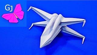 Оригами Истребитель X-WING из бумаги Звездные Войны