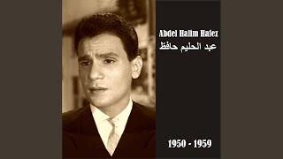 Ala Ad El Shou (As Much as Passion)