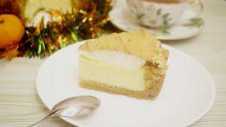 Нежный Пирог С Творожной Начинкой Очень Вкусно