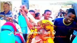 Download عبد المحمود الجموعي Mp3