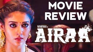Airaa Movie Review by Praveena | Nayanthara, Kalaiyarasan, Yogi Babu | Sarjun | Airaa Review