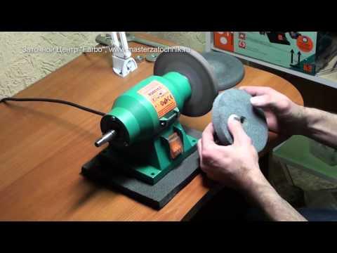 Настройка вулканитового и фетрового дисков