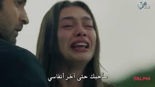 حلات واتساب حزينة (بدري الوداع-كمال و نيهال)😢😢😢