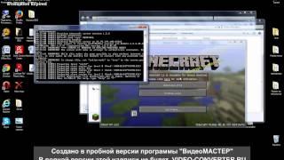 скачать программу для создания сервера майнкрафт 1.7.2 #10