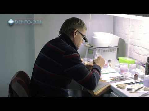 Круглосуточная стоматологическая клиника Специалист