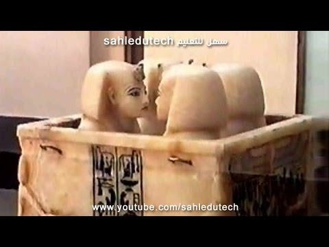 Tutankhamun's Treasures - Canopic Jars
