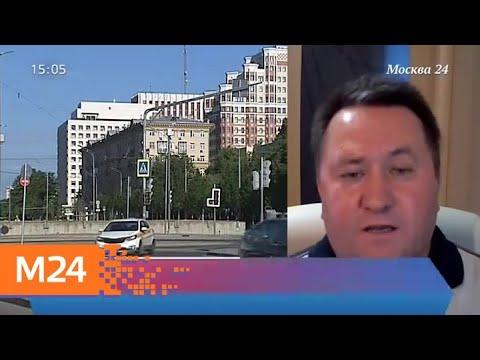 В Москве в ближайшее время может испортиться погода - Москва 24
