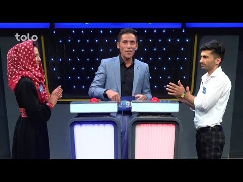 Ro Dar Ro (Family Feud) Rahimi VS Lashkari - Ep.41 / رو در رو - رحیمی در مقابل لشکری