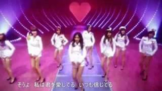 少女時代 - 願いを言ってみて(Genie)日本語字幕MV thumbnail