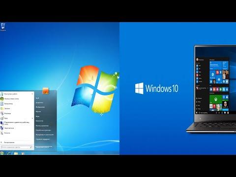 Почему Windows 7 лучше, чем Windows 10 ? Windows 7 Vs Windows 10 в играх и производительности.
