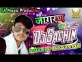 Bhang pike gadi mat chalaiha ho mor driver bhaiya Dj Sachin Production