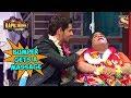 Siddharth Gives A Massage To Bumper  - The Kapil Sharma Show
