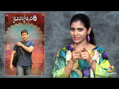 Brahmotsavam Movie Review l Mahesh Babu l Samantha l Kajal l Pranitha