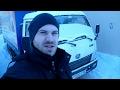 BAW Fenix. Три способа завести дизель в мороз. Смотреть до конца!